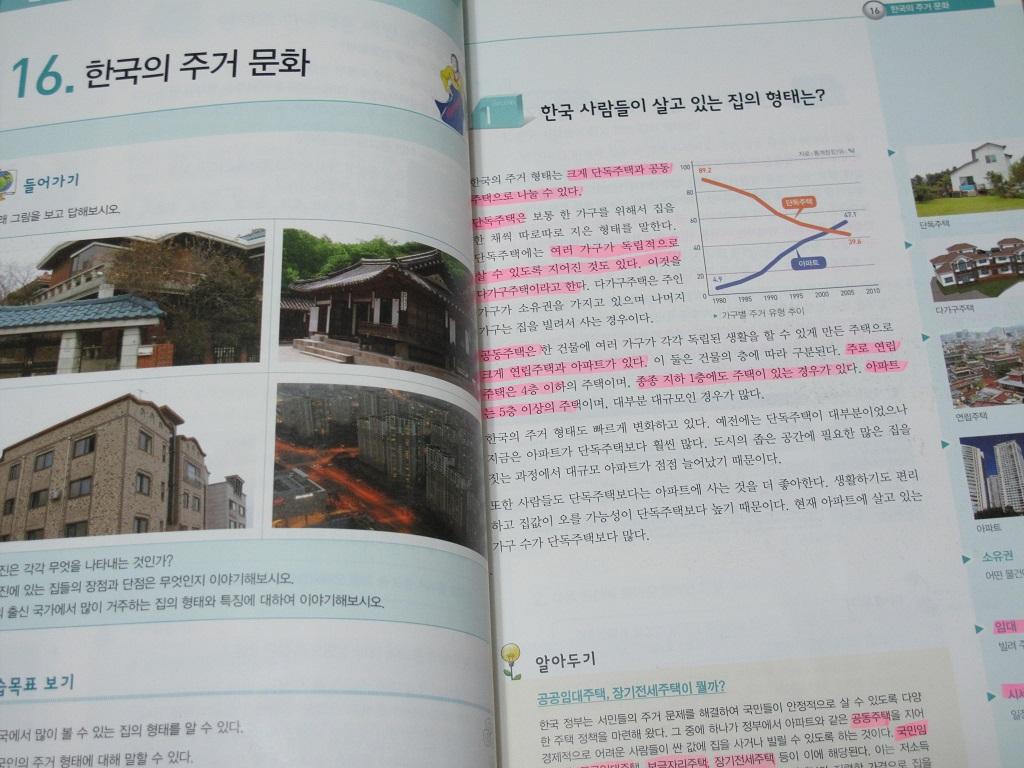 life in korea_20131223_2