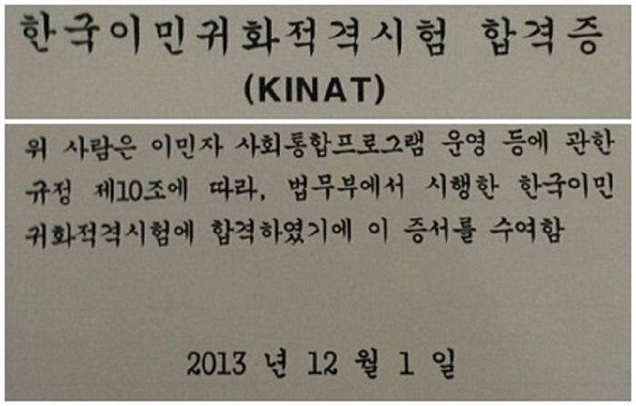 life in korea_20131229_1