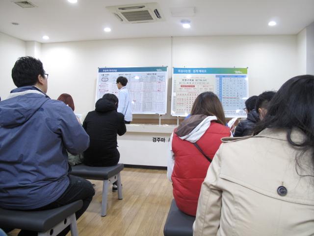 life in korea_20140524_8