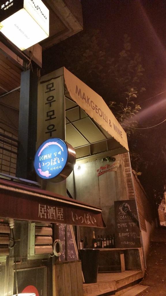 koreanfood_20140820_1