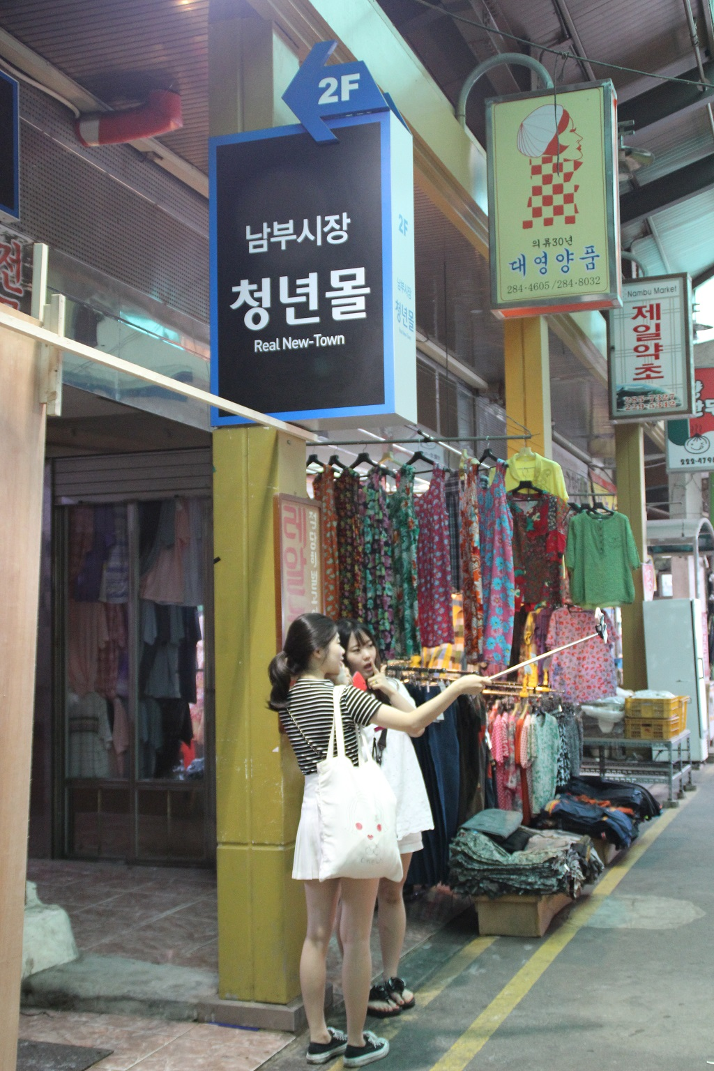 life in korea_20141028_2