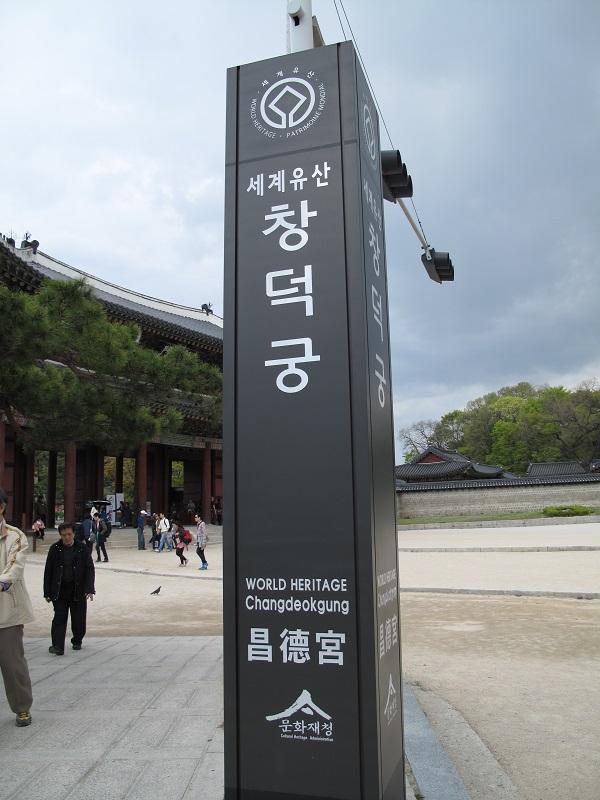 life in korea_20150219_1