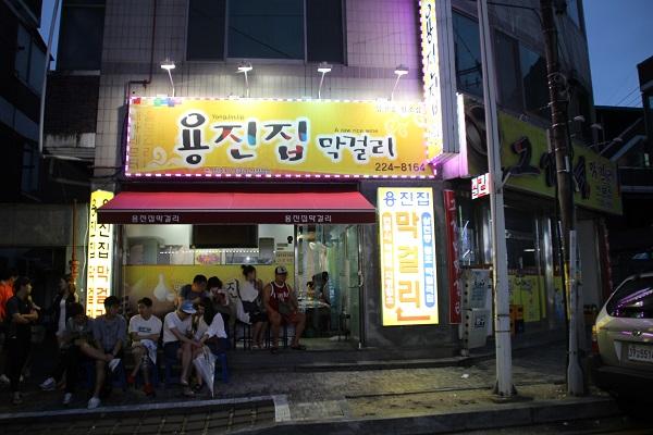life in korea_20150308_1