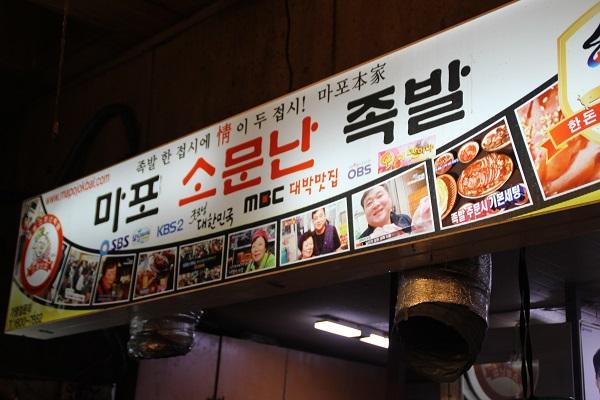 koreanfood_20150517_6