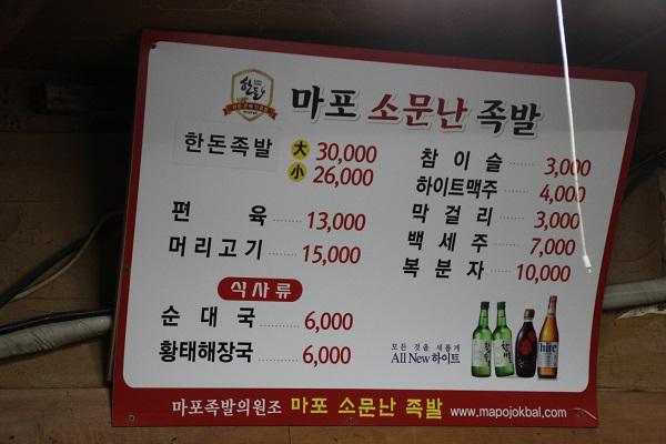 koreanfood_20150517_7