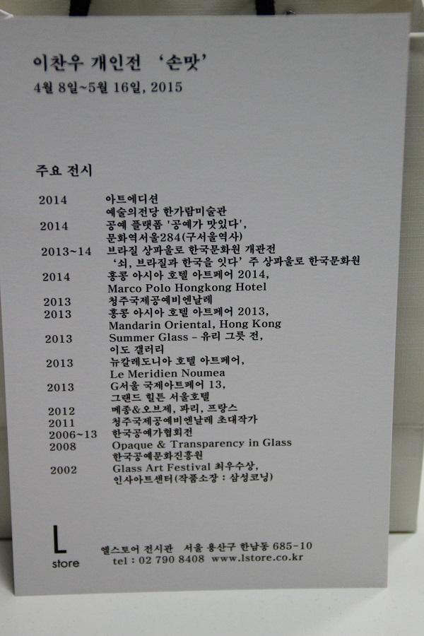life in korea_20150906_7
