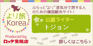 bnr01_300x150_tojyon