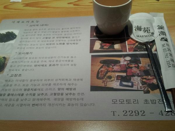 life in korea_20160217_2