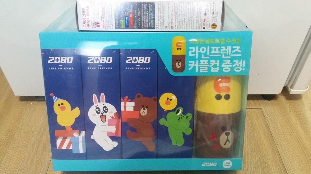 life-in-korea_20160412_1