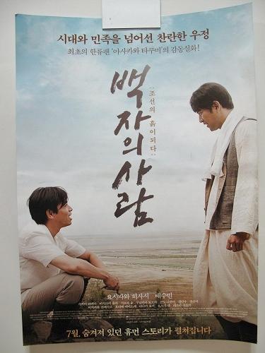 life in korea_20121021_1