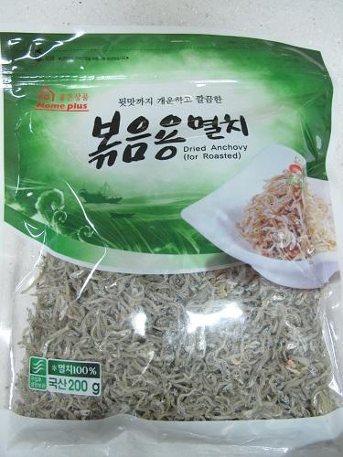 korean food recipe_20121118_1