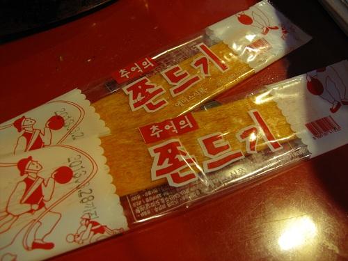 koreanfood_20130106_13