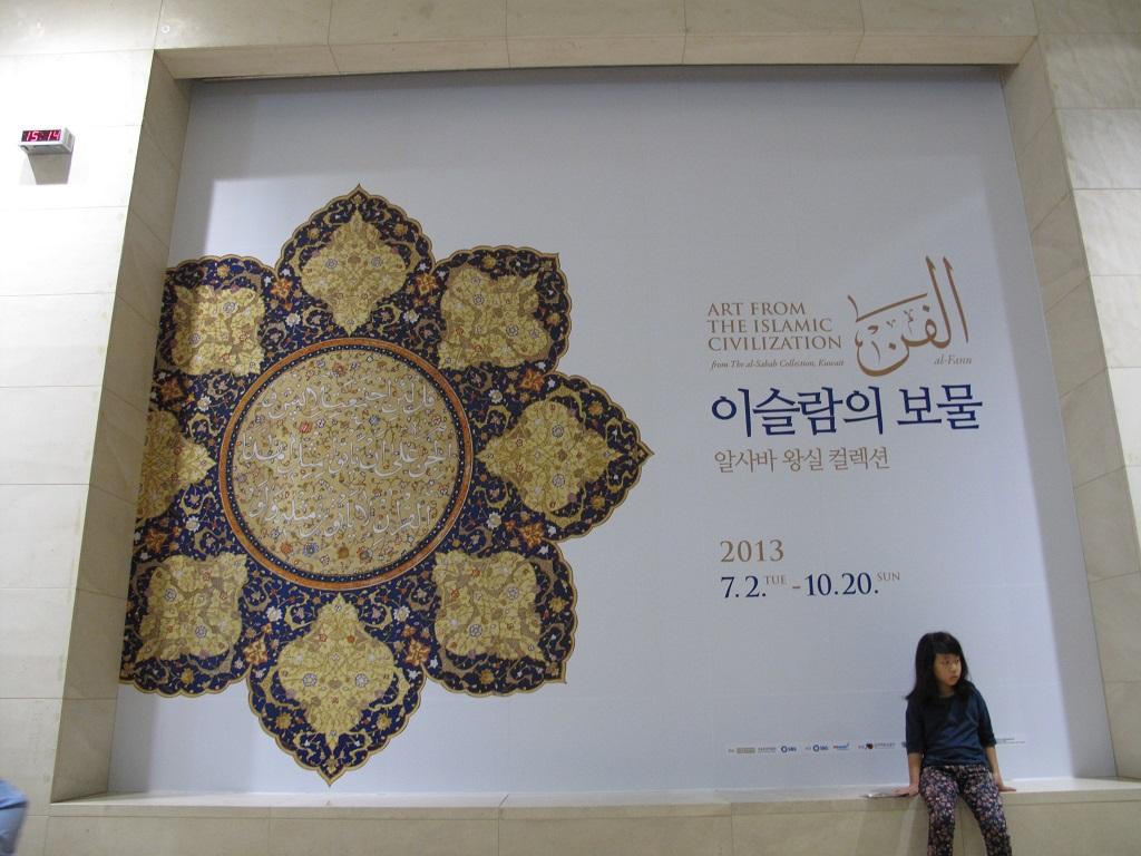 life in korea_20131008_2