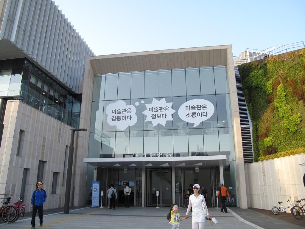 life in korea_20131019_2