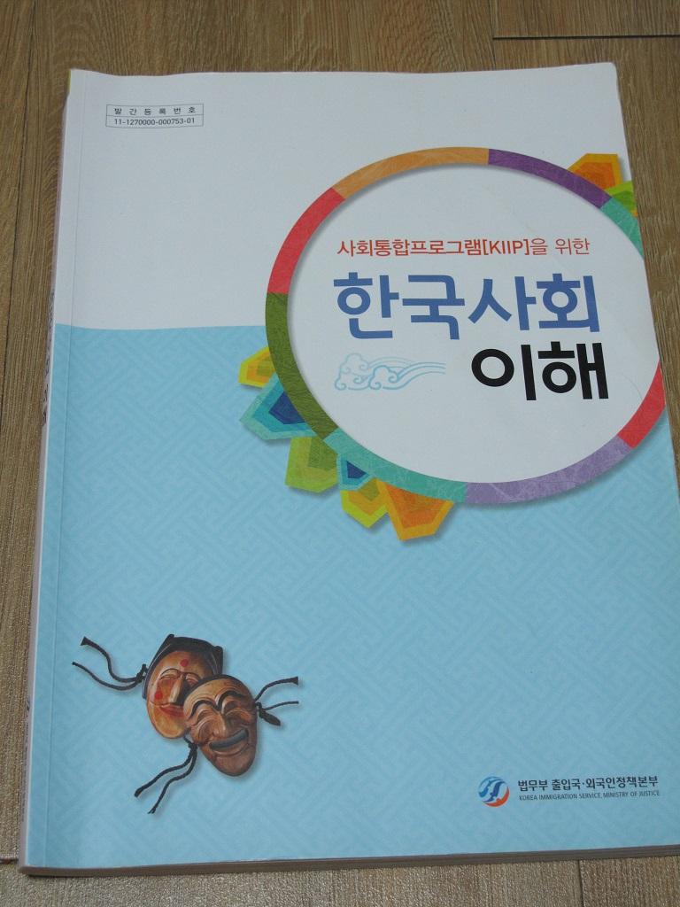 life in korea_20131223_1