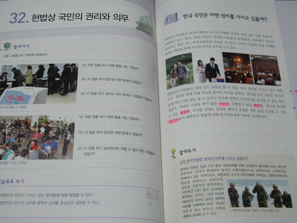 life in korea_20131223_3