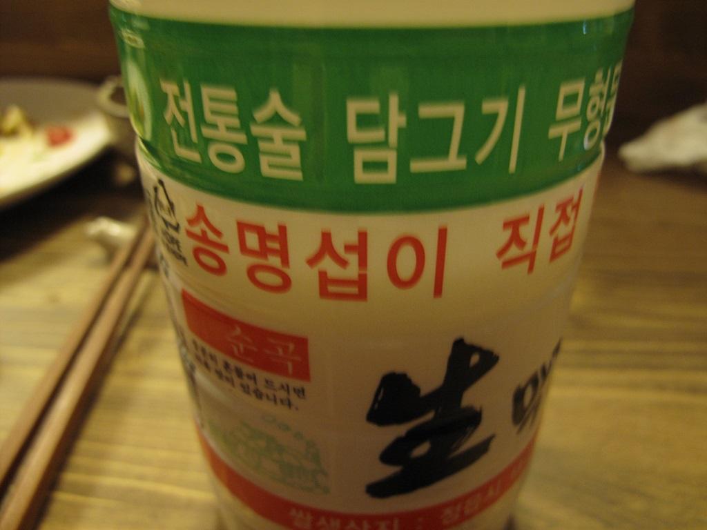 koreanfood_20140104_10