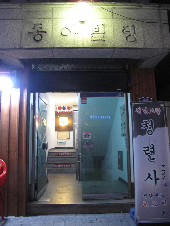 koreanfood_20140427_3