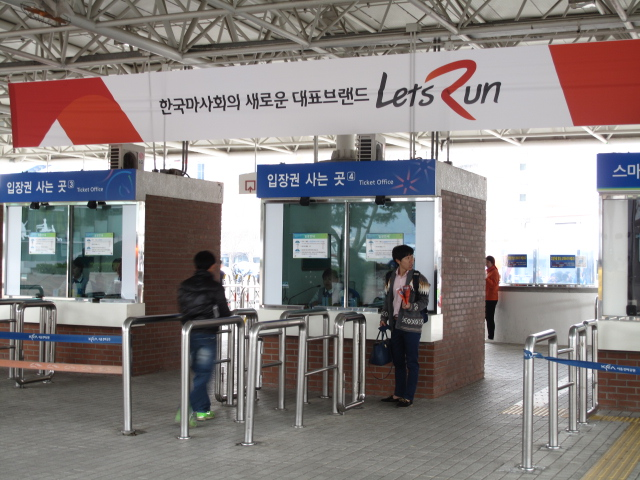 life in korea_20140524_2