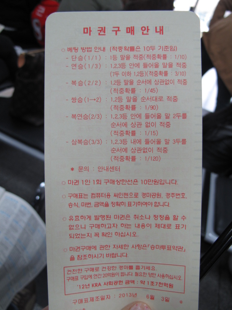 life in korea_20140525_4