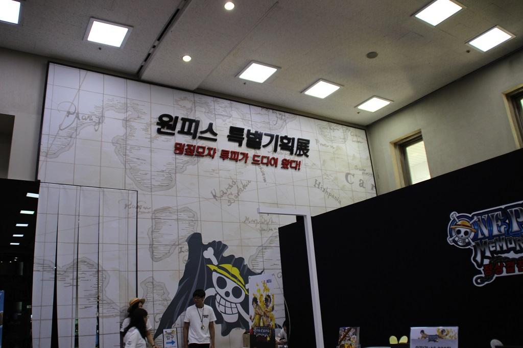 life in korea_20141011_4