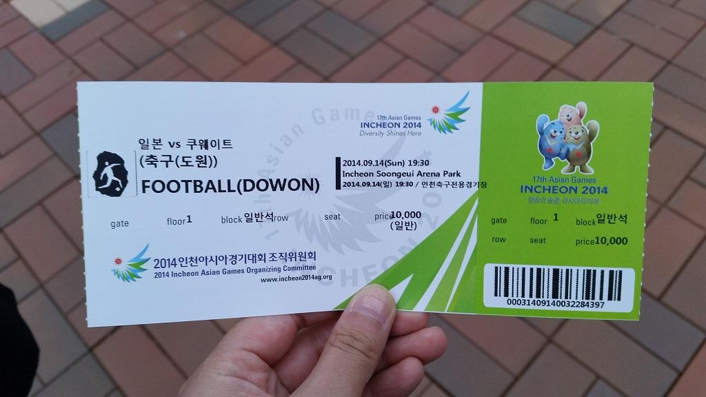 life in korea_20141101_3
