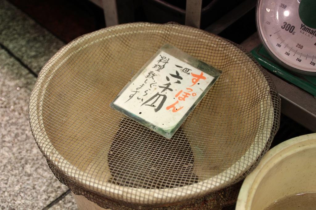 in japan_20141221_10