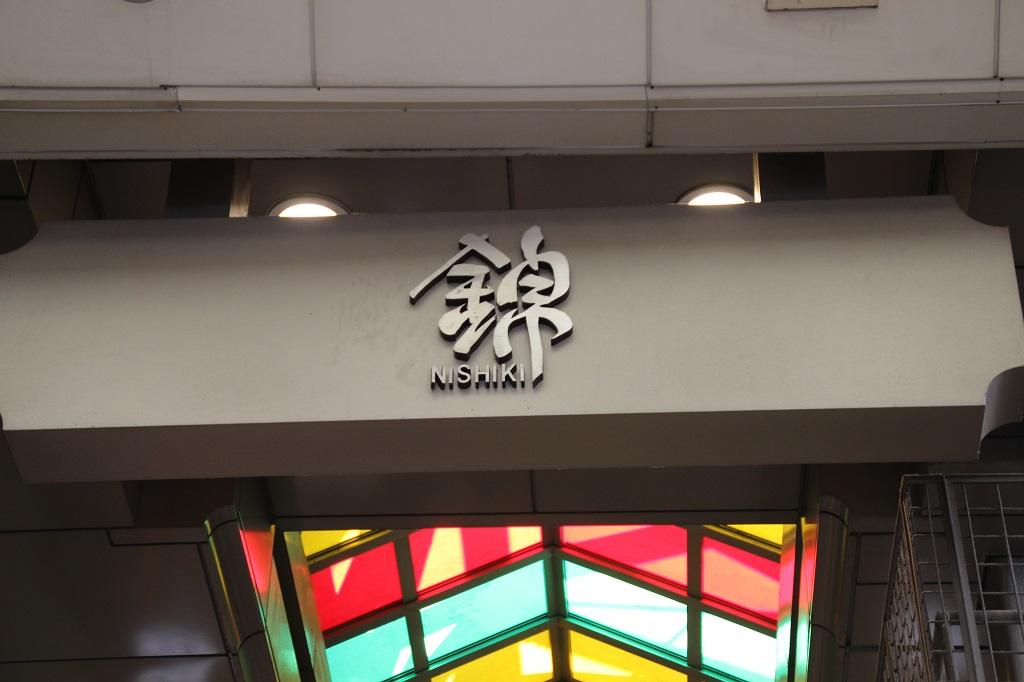 in japan_20141221_1