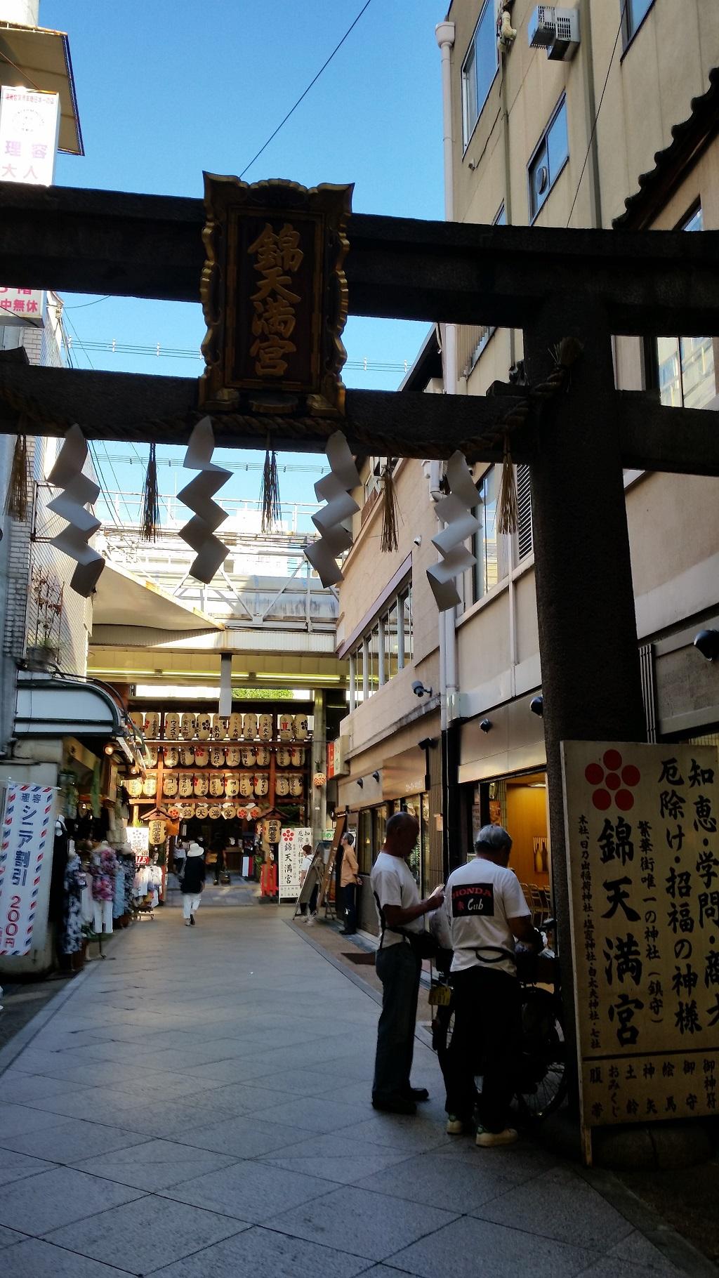 in japan_20141221_2