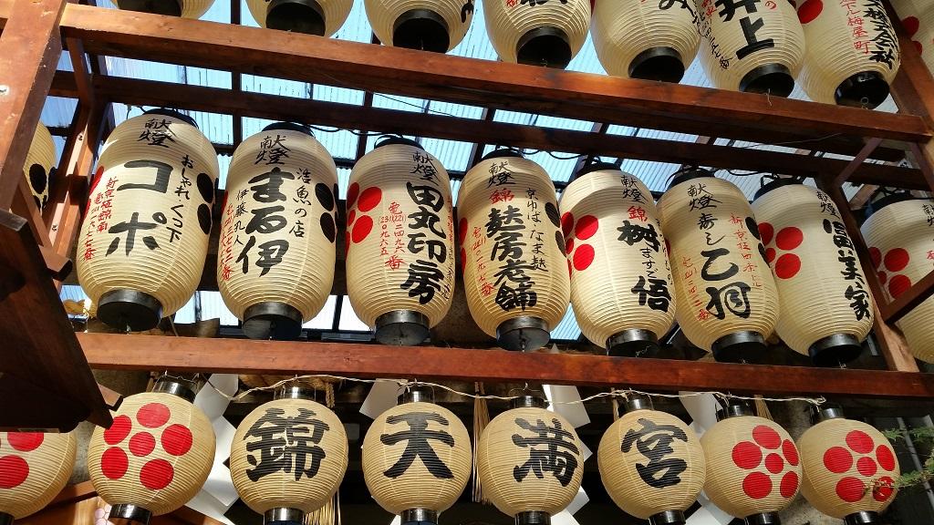 in japan_20141221_4