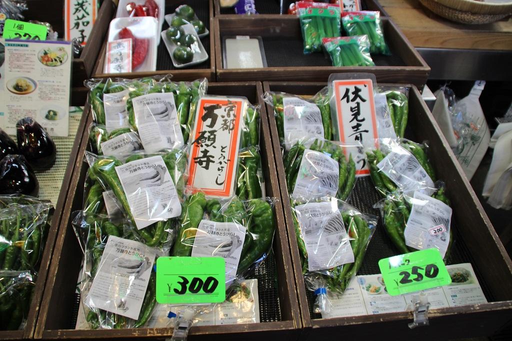 in japan_20141221_8