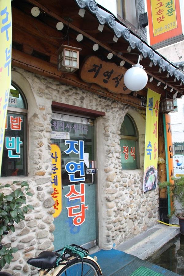life in korea_20150303_1