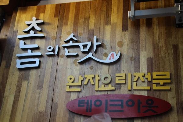 life in korea_20150306_2