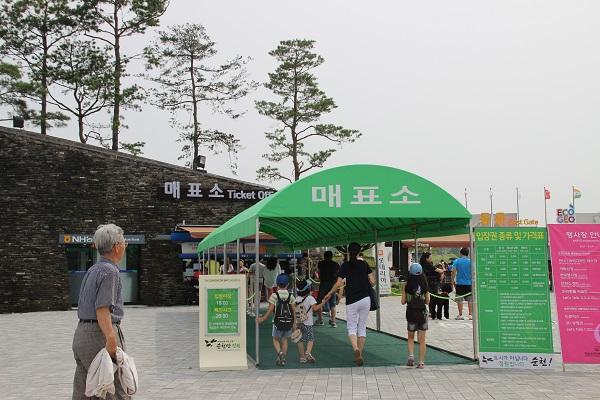 life in korea_20150429_1