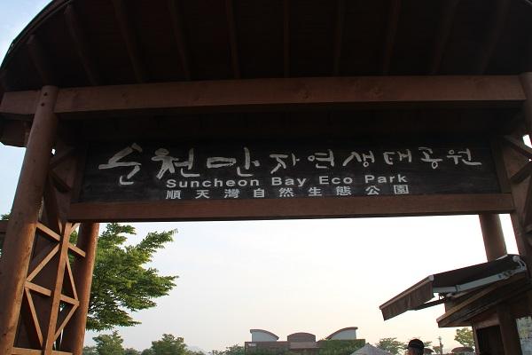 life in korea_20150429_19