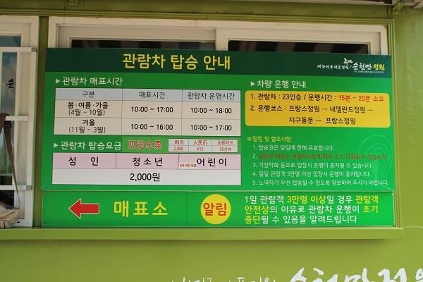 life in korea_20150429_6