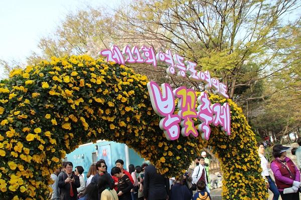 life in korea_20150503_1