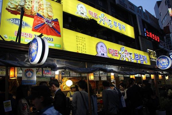 koreanfood_20150627_1