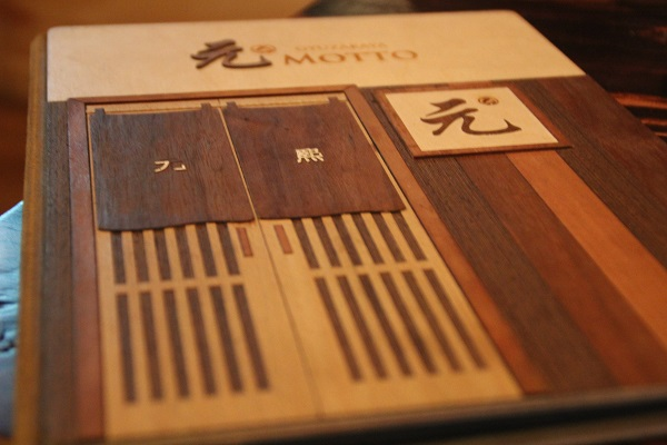koreanfood_20150726_2