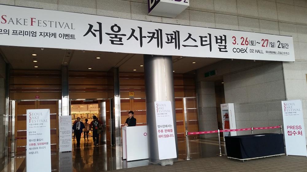 life-in-korea_20160414_1