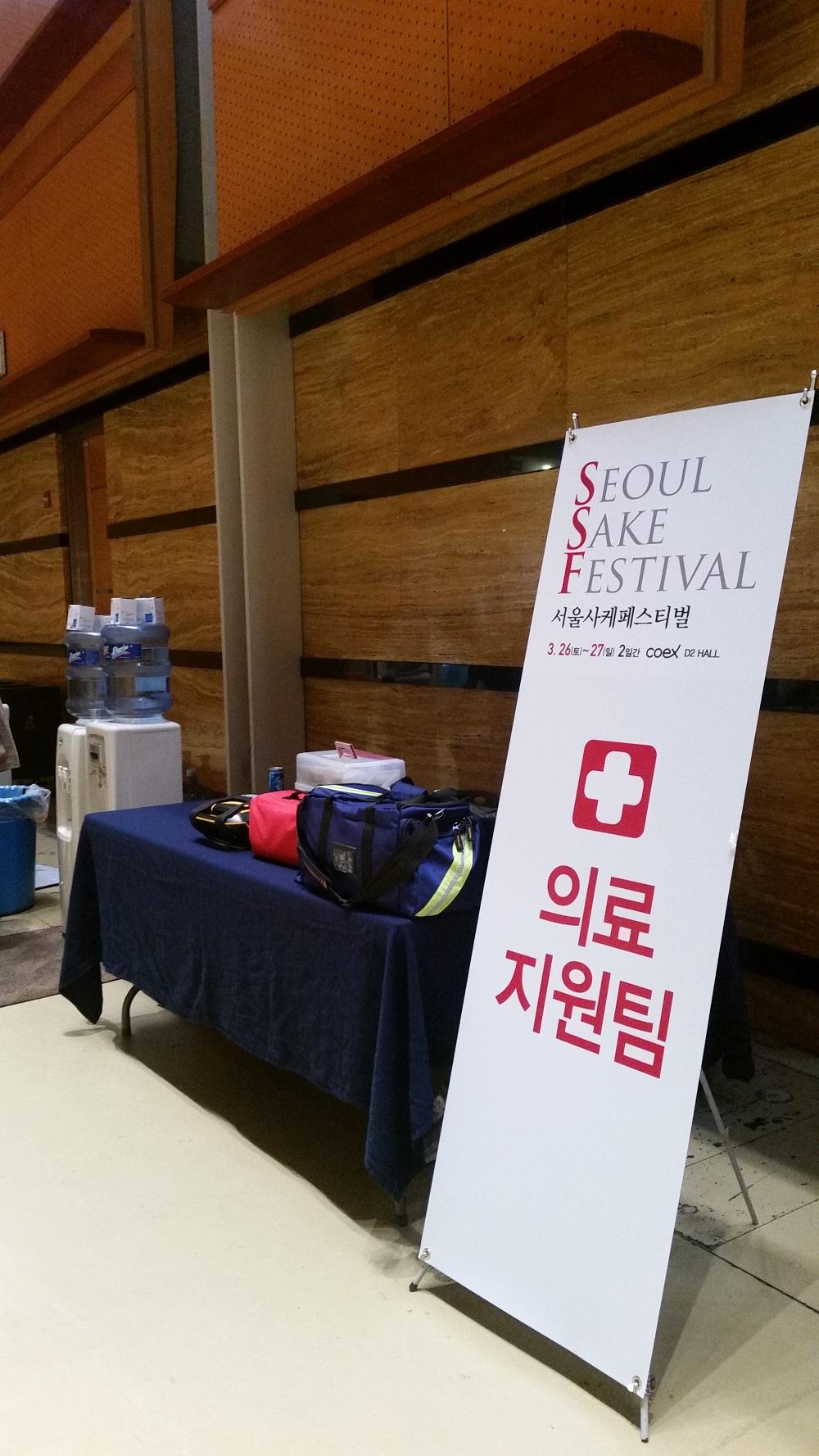 life-in-korea_20160414_7