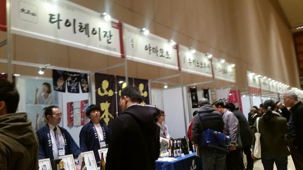 life-in-korea_20160414_8