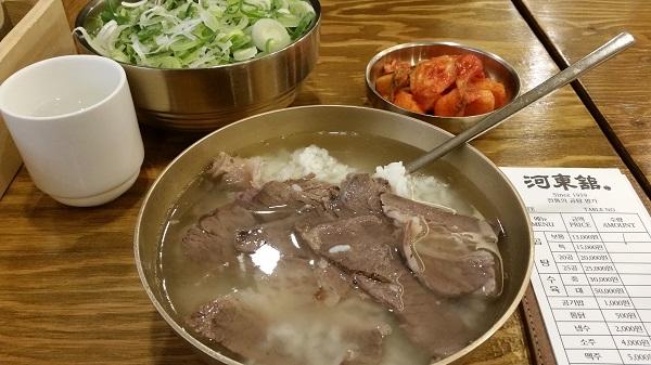 life-in-korea_20160824_1